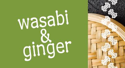 wasabi+gingerLGbricklet